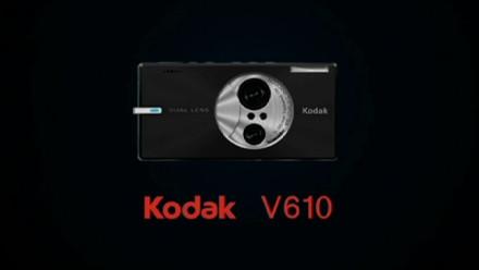 Kodak16:9